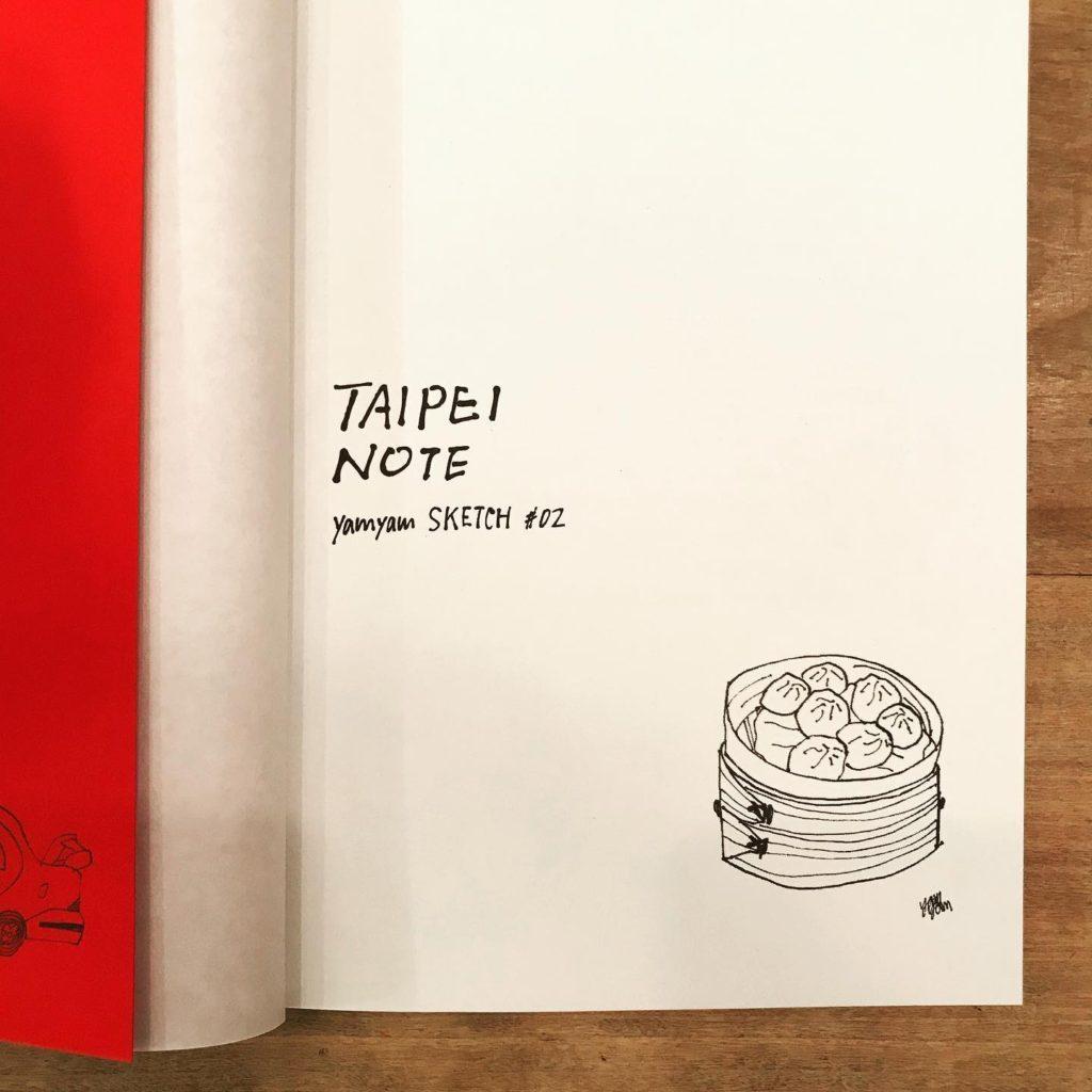 TAIPEI NOTE